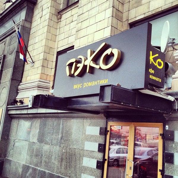 Снимок сделан в ПЭКО пользователем Mikhail P. 4/22/2013