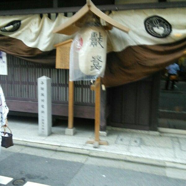 7/16/2016にkoryu m.が与謝蕪村終焉の地で撮った写真