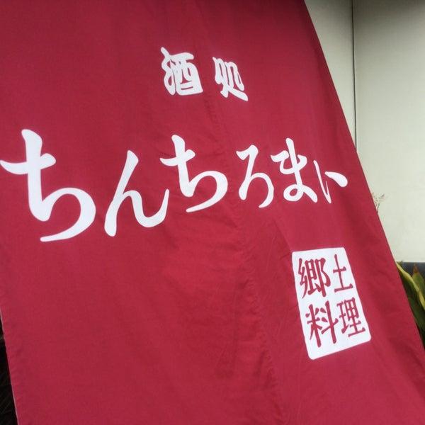 Foto di 酒処 ちんちろまい - 1 ...