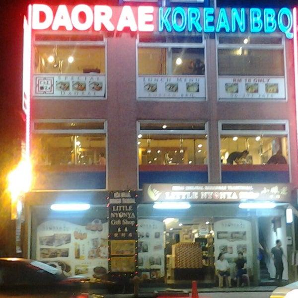 Photo taken at Daorae Korean BBQ Restaurant by KC L. on 3/28/2014