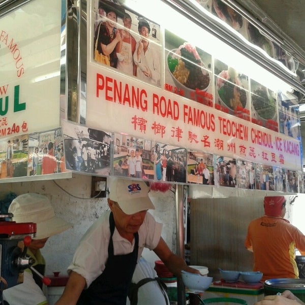 Photo taken at Penang Road Famous Teochew Chendul (Tan) by Priyya on 6/8/2013