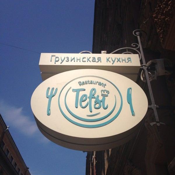 Снимок сделан в Тэфси пользователем Egor K. 6/25/2013