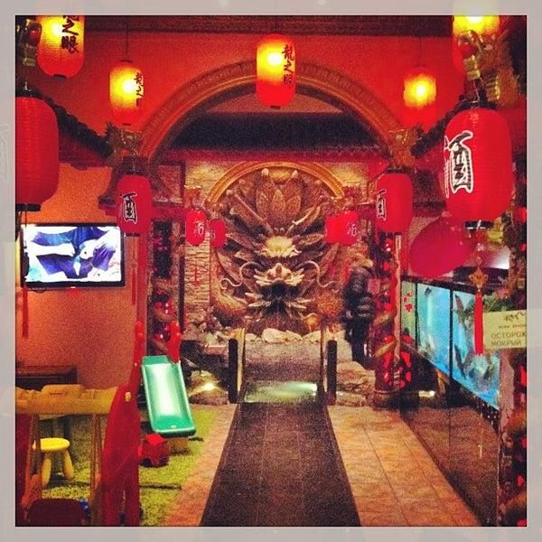 Снимок сделан в Храм дракона пользователем GeneK. 1/17/2013