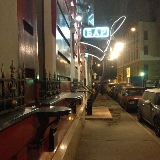 Снимок сделан в Bobby Dazzler Pub пользователем Ol4a S. 11/22/2012