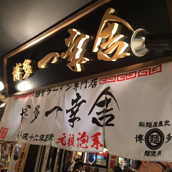 Photo taken at Hakata Ikkousha by どせい 3. on 7/27/2017