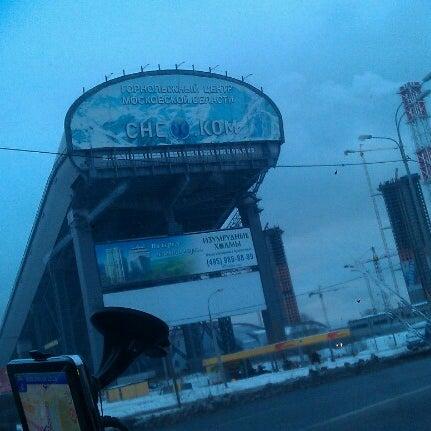 Foto scattata a Снеж.ком da Frenky A. il 12/2/2012