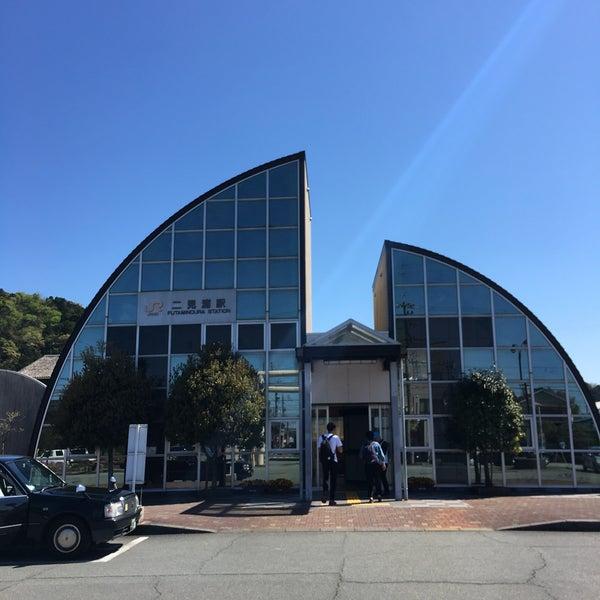 Photo taken at Futaminoura Station by dragon_TA on 4/23/2017