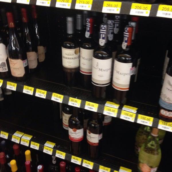 Photo taken at Walmart by Hugo Aurelio G. on 6/9/2017