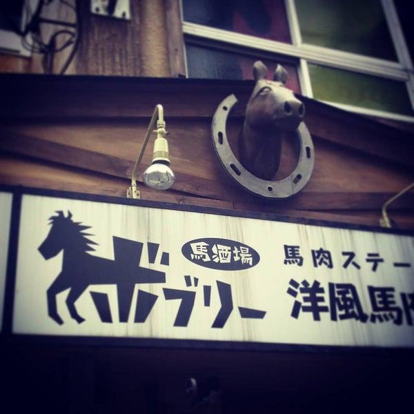 3/6/2016にMasubuchi K.が馬酒場ボブリーで撮った写真