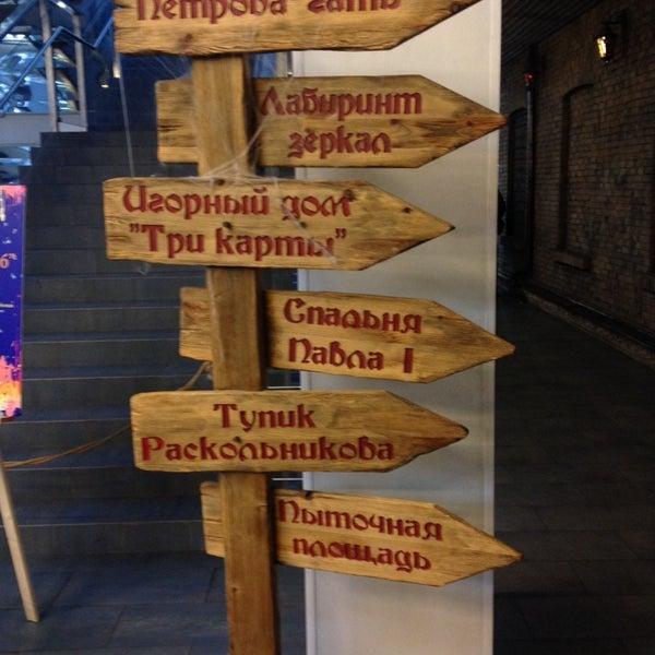 Снимок сделан в Ужасы Петербурга пользователем Yulia 1/3/2014