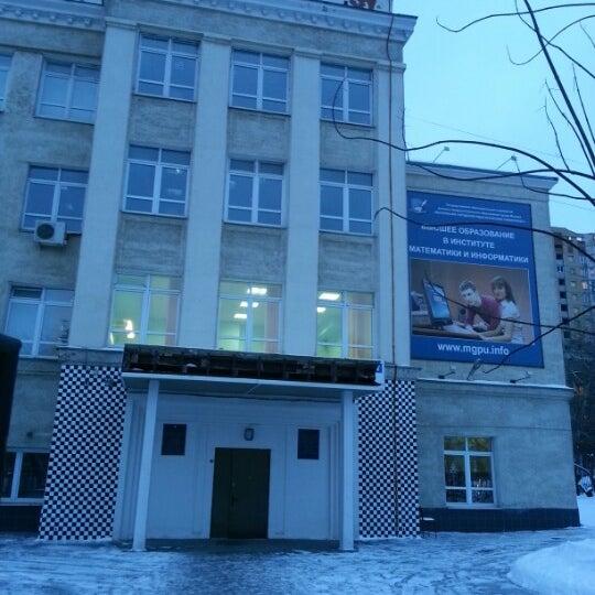 Снимок сделан в Институт математики и информатики (ИМИ МГПУ) пользователем Анастасия Ж. 1/10/2013