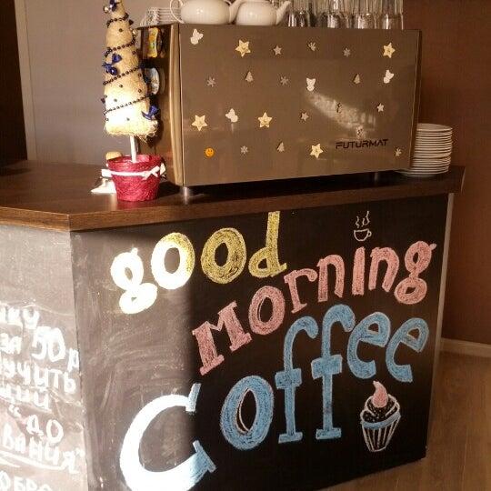 Снимок сделан в Good Morning Coffee пользователем Олег С. 12/31/2012
