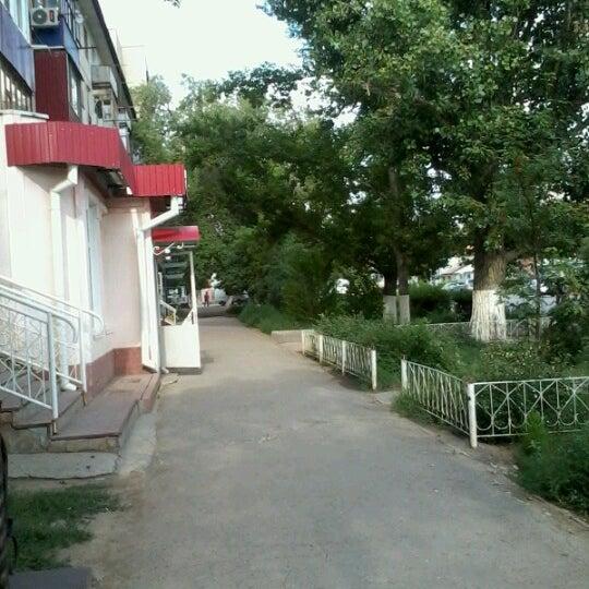 Photo taken at Орал / Уральск / Oral by Ксения У. on 7/13/2013