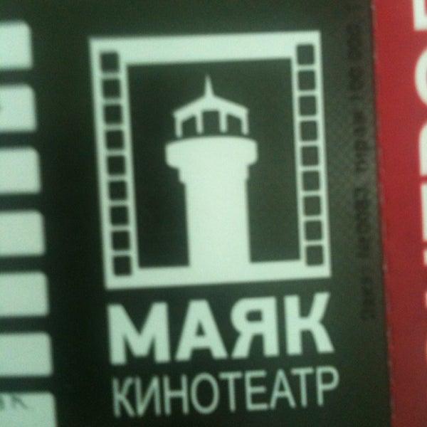 Photo prise au Кинотеатр «Маяк» par Roman S. le4/27/2014