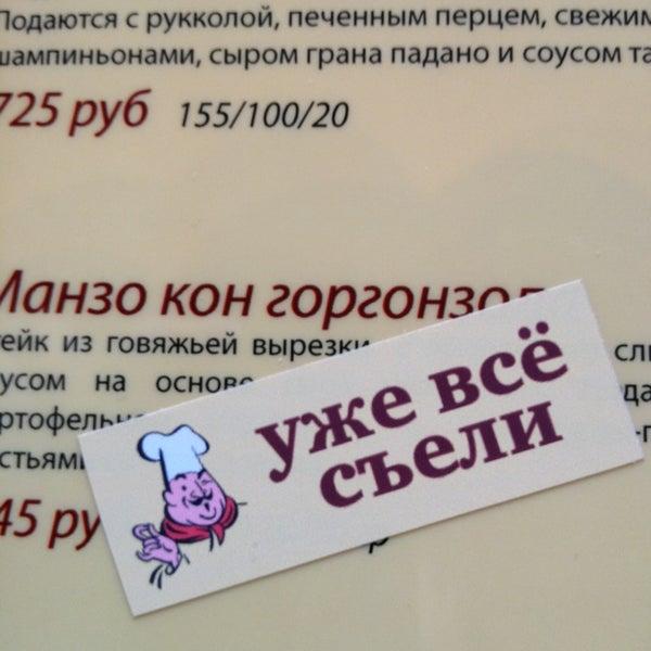 รูปภาพถ่ายที่ Панчо пицца โดย Kseniya V. เมื่อ 1/26/2013
