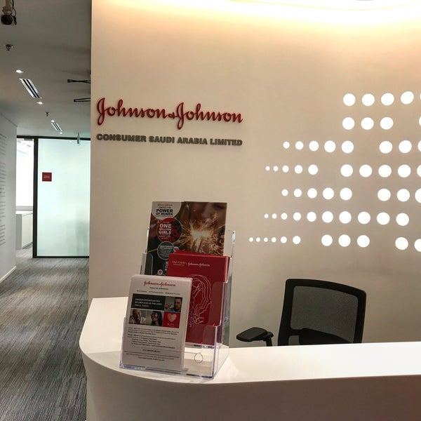 Johnson johnson head office jeddah al - Johnson and johnson office locations ...