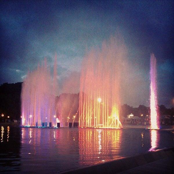 Foto scattata a Gorky Park da Имя Д. il 7/17/2013