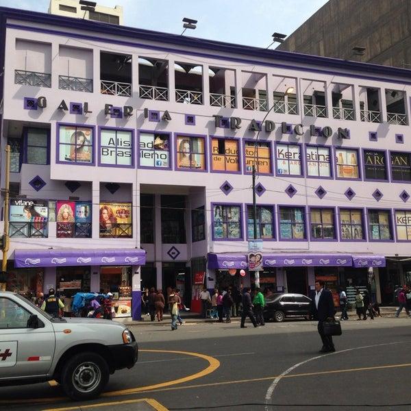 Centro Comercial Galerias: Centro Comercial En Lima