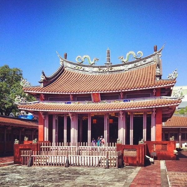 Where's Good? Holiday and vacation recommendations for Tainan, Taiwan. What's good to see, when's good to go and how's best to get there.