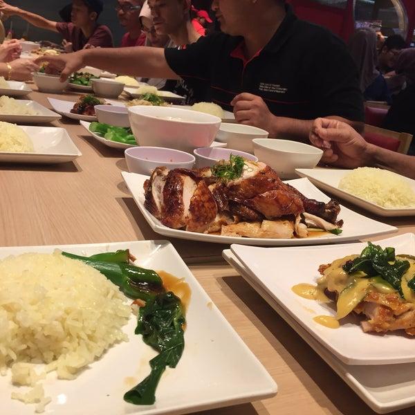 the chicken rice shop essay Choose your outlet (pilih lokasi restoran).