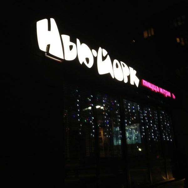 12/18/2012 tarihinde Alex D.ziyaretçi tarafından Нью-Йорк'de çekilen fotoğraf