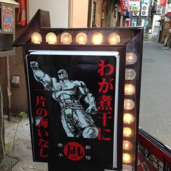 5/3/2013 tarihinde Mikie T.ziyaretçi tarafından Sugoi Niboshi Ramen Nagi'de çekilen fotoğraf