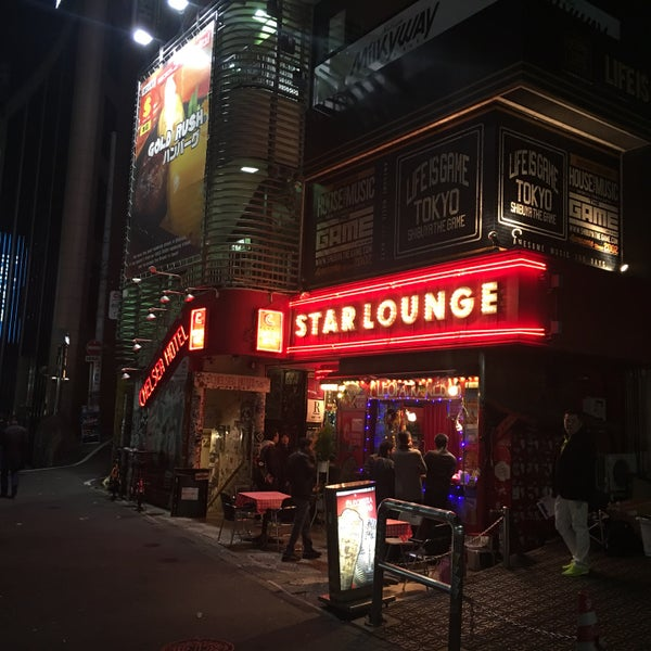 Photo taken at Star Lounge by はじめ 。. on 12/31/2016