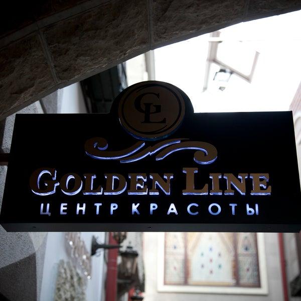 """В отеле на 2 этаже расположен замечательный Центр Красоты """"Golden Line"""""""