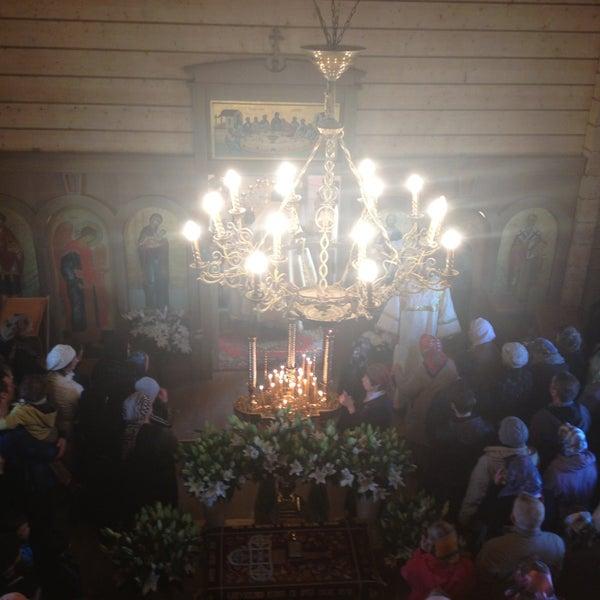 Photo taken at Храм святого Николая Чудотворца by Nika A. on 5/4/2013