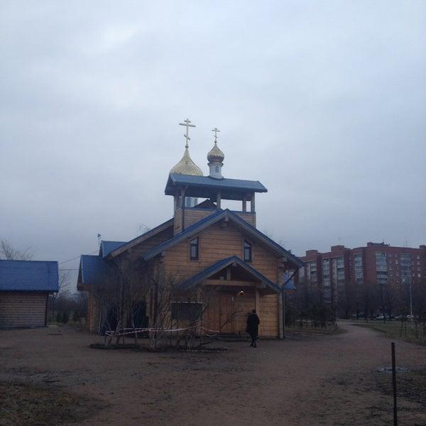 Photo taken at Храм святого Николая Чудотворца by Nika A. on 4/28/2013