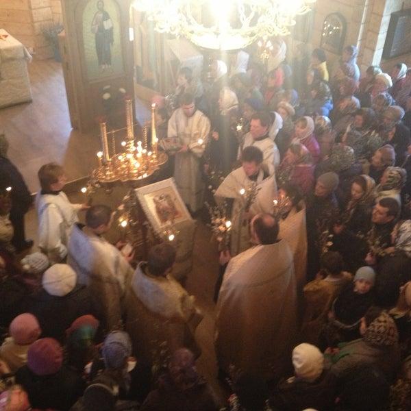Photo taken at Храм святого Николая Чудотворца by Nika A. on 4/27/2013