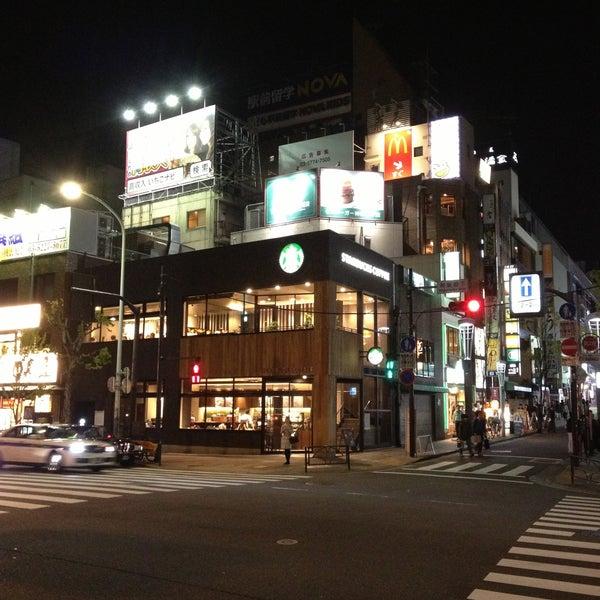 Photo taken at Starbucks by kyuhara on 4/13/2013