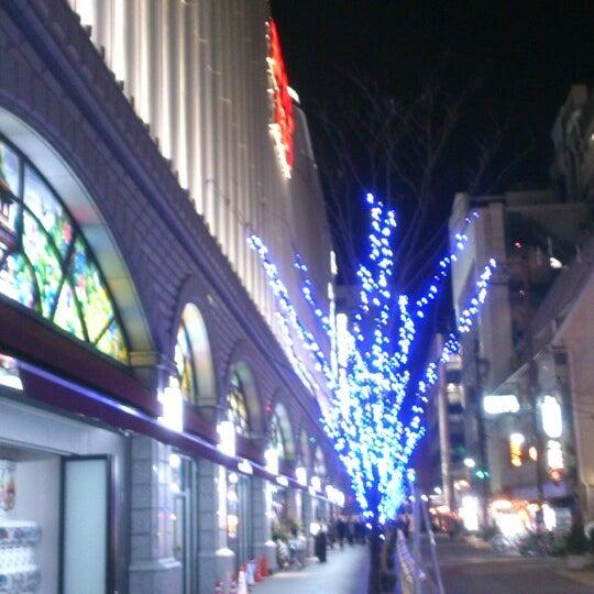 Photo taken at Kyoto-Yodobashi by JINU on 2/2/2013
