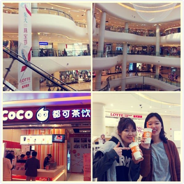Photo taken at 银河国际购物中心 Galaxy Mall by Rita B. on 3/31/2013