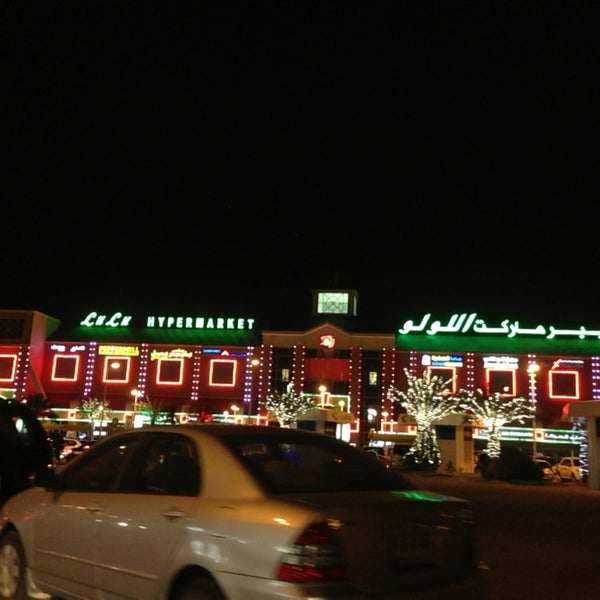 Photo taken at Lulu Hypermarket by Katrina I. on 2/22/2013