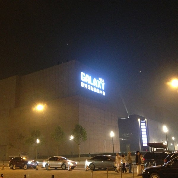 Photo taken at Galaxy Mall by PoMonkey on 6/1/2013