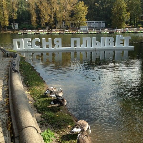Foto scattata a Gorky Park da Olga M. il 9/18/2013