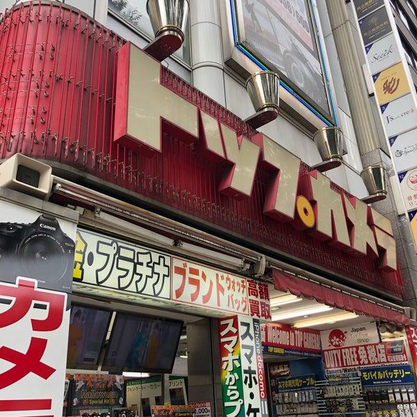 トップカメラ 名古屋本店 - 丸の内区のカメラ店