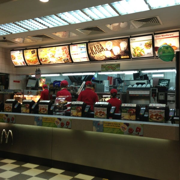 Photo taken at McDonald's by Alex P. on 2/4/2013