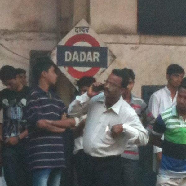 Photo taken at Dadar Railway Station by Siddhant K. on 12/30/2012