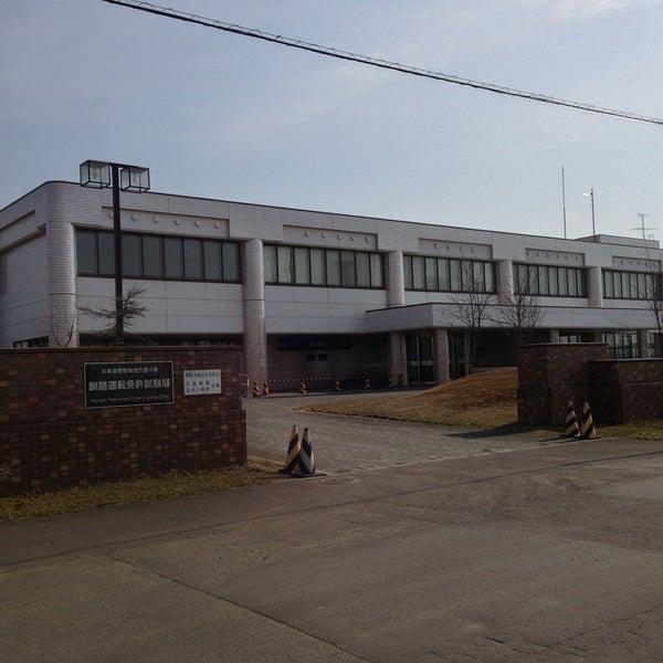 釧路運転免許試験場 - 2 tavsiye