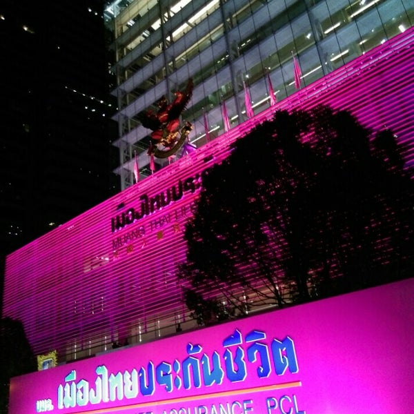 Photo taken at Muang Thai Life Assurance by Busrin J. on 12/4/2015