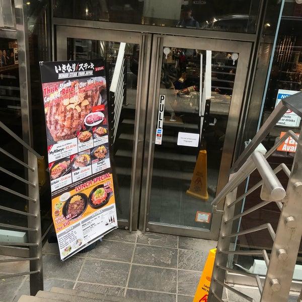 Photo prise au Ikinari Steak par Yu K. le5/27/2018