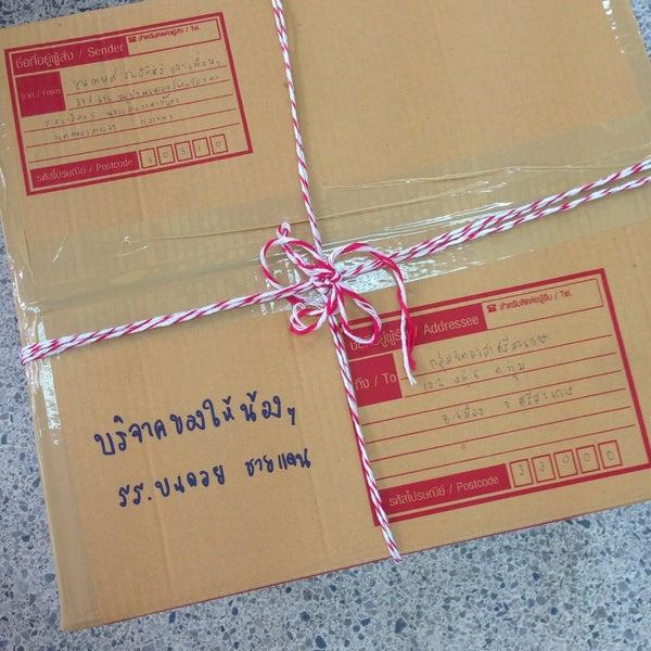 รูปภาพถ่ายที่ ไปรษณีย์ สายไหม โดย Mummy S. เมื่อ 2/14/2015