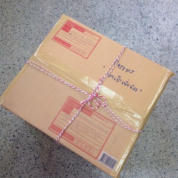 รูปภาพถ่ายที่ ไปรษณีย์ สายไหม โดย Mummy S. เมื่อ 12/13/2014