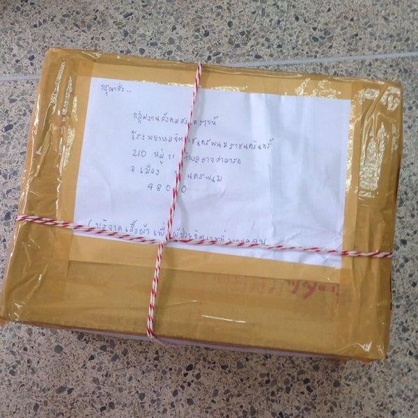 รูปภาพถ่ายที่ ไปรษณีย์ สายไหม โดย Mummy S. เมื่อ 8/30/2014