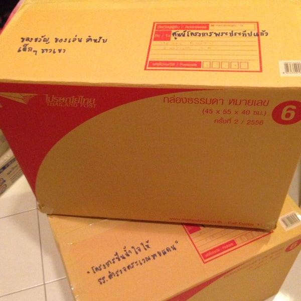รูปภาพถ่ายที่ ไปรษณีย์ สายไหม โดย Mummy S. เมื่อ 1/3/2014