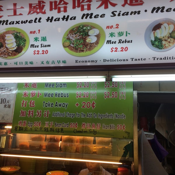 Photos at Maxwell Ha Ha Mee Siam Mee Rebus - Chinatown - 4 tips from ...