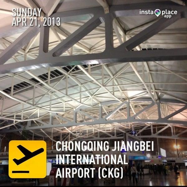 Jiangbei Airport Hotel