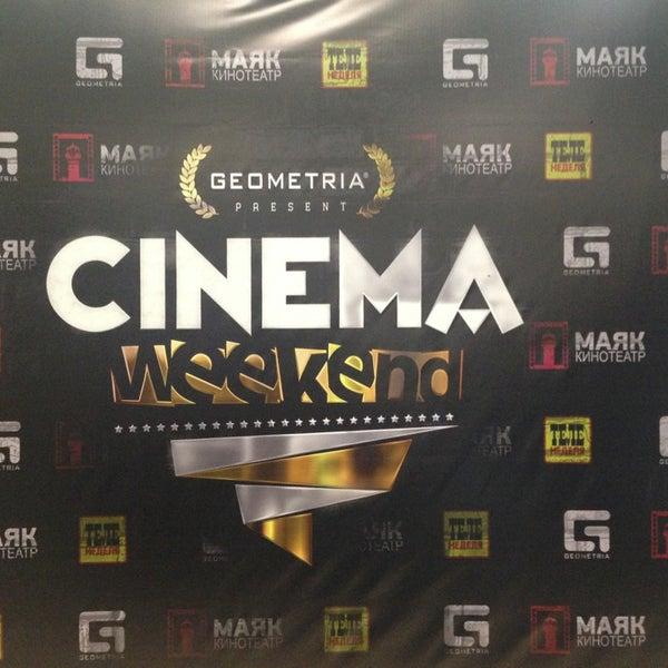 Photo prise au Кинотеатр «Маяк» par Tatyana U. le1/14/2016